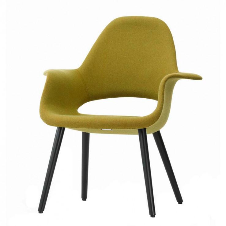 Sillón Organic Chair