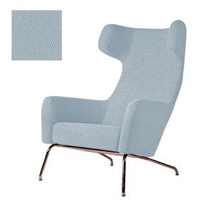 Havana Wing Copper Armchair